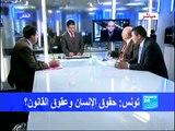 نقاش فرانس24 : أوروبا و حقوق الإنسان في تونس - الجزء 1