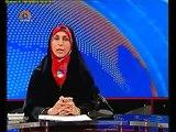 11 Died in Iraq's Bomb Blast-Sahar Urdu TV News October 19 2010 Tehran Iran