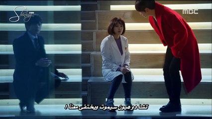 ح3 مسلسل أقتلني، إشفيني الكوري الحلقة 3 مترجمة Kill Me, Heal Me 2015