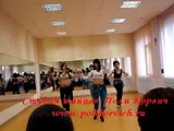 Клубные танцы, танец живота, стрип пластика