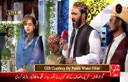 Rehmat e Ramazan - 03 Ramazan – Iftar – Naat – Ata Ghulam ko esa muqam – 21-JUN-15 – 92 News HD