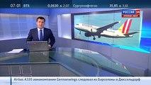 Видео падения Airbus A320 Франция Черные ящики Причина катастрофы Airbus A320 25.03.2015