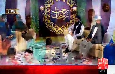 Rehmat e Ramazan - 03 Ramazan – Iftar – Naat – Lakhte Jigare Sarwaredi – 21-JUN-15 – 92 News HD