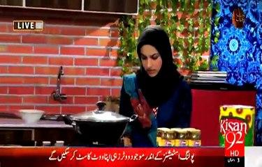 Rehmat e Ramazan - 03 Ramazan – Iftar – Naat - Rabba Soniya Mushkilan Hal Kerde – 21-JUN-15 – 92 News HD