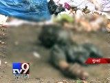 Decomposed, mutilated body found in garbage dump - Tv9 Gujarati