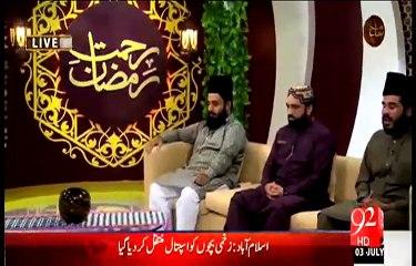 Rehmat e Ramazan - 15 Ramazan – Sehr – Tilawat – Surat Ar-Rahman – 3-JUL-15 – 92 News HD