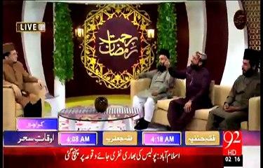 Rehmat e Ramazan - 15 Ramazan – Sehr – Naat – Huzoor Jaante Hain – 3-JUL-15 – 92 News HD