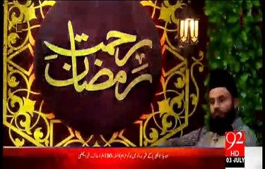 Rehmat e Ramazan - 15 Ramazan – Sehr – Naat – Koi Saleeqa Hai Arzoo Ka – 3-JUL-15 – 92 News HD