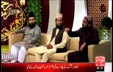 Rehmat e Ramazan - 15 Ramazan – Sehr – Naat – Mera To Sub Kuch Mera Nabi Hai – 3-JUL-15 – 92 News HD