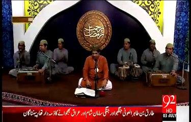 Rehmat e Ramazan - 15 Ramazan – Sehr – Qawwali – Naseeban Khol De Mera – 3-JUL-15 – 92 News HD