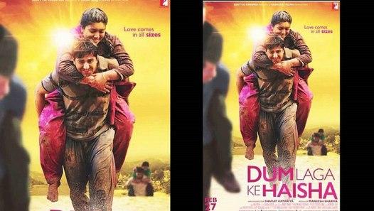 Regarder un Dum Laga Ke Haisha (2015) film en streaming