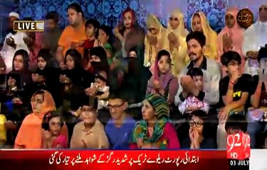 Rehmat e Ramazan - 15 Ramazan – Iftar – Dua– 3-JUL-15 – 92 News HD