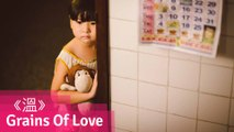 Grains of Love - Singapore Drama Short Film // Viddsee.com