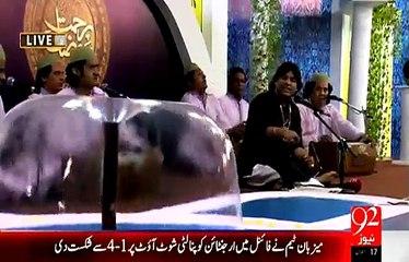 Rehmat e Ramazan - 17 Ramazan – Sehr – Qawwali – Zameen Maili Nai Hoti – 5-JUL-15 – 92 News HD