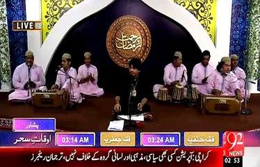 Rehmat e Ramazan - 17 Ramazan – Sehr – Qawwali– Dar Pe Bulao Makki Madni – 5-JUL-15 – 92 News HD