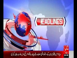 Headlines 05-07-2015-2000 - 92 New HD