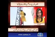 SEXY HOT Pakistani news anchor Gharida Farooqi wearing tight red leggings showing off her legs & ass