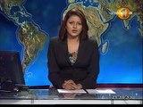 Lankan maid Rizana Nafeek executed