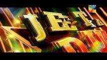 Jeet Ka Dum (Ramzan Special) Hum Tv Show July 8, 2015