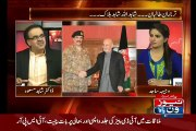 Story behind General Raheel Sharif's Visit to Afghanistan by Dr. Shahid Masood