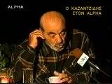 Stelios Kazantzidis Apistefti dilosi! 1999