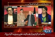 Inside Story behind General Raheel Sharif's Visit to Afghanistan by Dr Shahid Masood