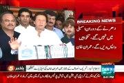 A Real Leader - Imran Khan Praising NAB On Arresting PTI Minister Zia Ullah Afridi