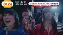 150710 Nogizaka46 Documentary Theatrical Release Promotion