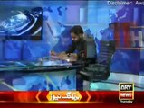 11th Hour - 9th July 2015