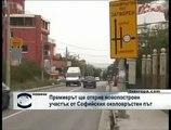 Откриване на пътен възел драгалевци от бойко борисов