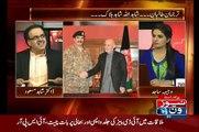 Story behind General Raheel Sharif's Visit to Afghanistan by Dr Shahid Masood
