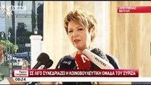 Όλγα Γεροβασίλη Κοινοβουλευτική εκπρόσωπος ΣΥΡΙΖΑ