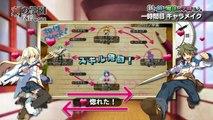 Class of Heroes: Chrono Academy для PSP: трейлер