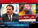 Punjab Police Harassed Females & ,Fake Cases Lodged Against Protesters Last Night -- Kasur Victims' Lawyer