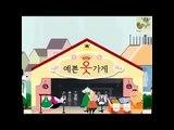 Let's Study New Korean Conversation Episode 20 한국어 회화   For Beginner Talk Korean & Speak Korean Fast