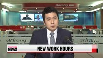 Kaesong companies to reset work hours according to N. Korea's new time zone