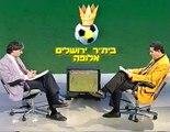 1992-1993 בית-ר ירושלים - הפועל ת-א - מחזור 1 - YouTube