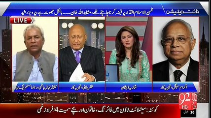 Night Edition - 15th August 2015