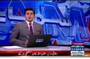 Mushahid Ullah khan resigns from his post After Statement Against Army