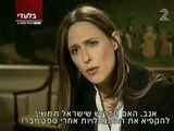Barak Obama Interview with Yonit Levi: Israel, Iran, Palestinian Authority - Part 2