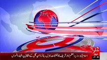 Headlines - 01:00AM - 16-08-15 - 92 News HD