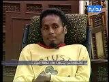 بيت العطار - عبدالله بانعمة و بكاء الشباب من اجل الام