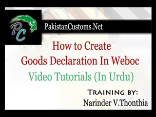 How to File Export GD in Weboc Video Tutorial (In Urdu)