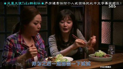 深夜食堂(韓版) 第13集 Late Night Restaurant Ep13