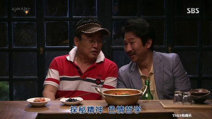 深夜食堂(韓版) 第14集 Late Night Restaurant Ep14