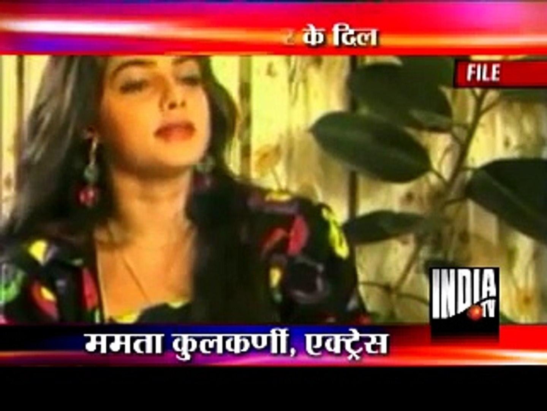 Love story of missing bollywood queen Mamta Kulkarni
