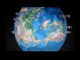 Cathay Pacific flight CX 841 New York - Hong Kong Airshow