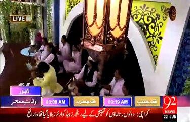 Rehmat e Ramazan - 04 Ramazan - Sehr - 22-JUN-15 - 92 News
