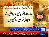 KPK minister Ziaullah Afridi arrested for misuse of authority - Pakistan - Dunya News