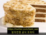 『강남립카페 피오나』 ベ 신설립카페〚 밤워 〛 コ 사천립카페